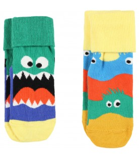 Multicolor set for baby kids with monsters